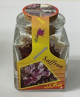 Whole Saffron (1 gram)